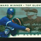 1995 Fleer Ultra Baseball  Gold Medallion Edition #3 Award Winner Roberto Alomar
