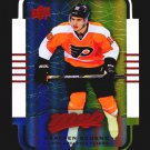 2015-16 MVP Hockey Colours and Contours #20  Brayden Schenn  Teal Level 3