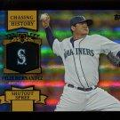 2013 Topps Series 2 Baseball Chasing History Gold Foil  #CH-82  Felix Hernandez