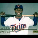 2015 Topps Baseball Stadium Club  GOLD Foil  #159  Torii Hunter