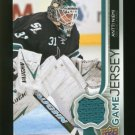 2014-15 Upper Deck Hockey Series 1 Game Jersey  #GJ-AN  Antti Niemi