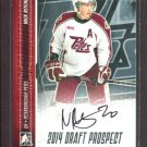 2014 ITG Hockey Draft Prospects AUTOGRAPH  Nick Ritchie  #A-NR1
