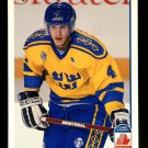 1991-92 Upper Deck Hockey  French  #26  Niklas Lidstrom