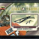 2011-12 ITG Between the Pipes Goaliegraph Autograph  A-SBO  Sergei Bobrovsky