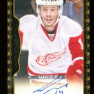 2014-15 Upper Deck Masterpieces  AUTOGRAPH  #85  Gustav Nyquist  Red Wings