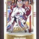 2014-15 MVP Hockey  Base Set of 200 cards  #1-200