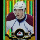 2015-16 OPC O-Pee-Chee Hockey  Rainbow Foil  #131  Matt Duchene