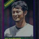 2015 Topps Heritage Baseball  Purple Refractor  #THC-497  Yu Darvish