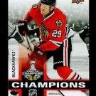 2015 Upper Deck Stanley Cup Champions Blackhawks  #13  Bryan Bickell