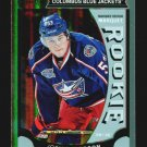 2015-16 OPC O-Pee-Chee Hockey Rainbow Foil  Marquee Rookie  #507  Josh Anderson