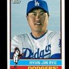 2015 Topps Baseball Archives  #148  Hyun-Jin Ryu