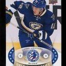 2015 Upper Deck National Hockey Card Day USA  #NHCD-9  Jori Lehtera
