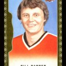 2014-15 Upper Deck Masterpieces Short Print  SP  #103  Bill Barber