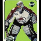 2001-02 UD Hockey NHL Vintage  #68  Patrick Roy  Colorado Avalanche