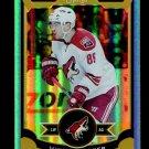 2015-16 OPC O-Pee-Chee Hockey  Rainbow Foil  #122  Mikkel Boedker