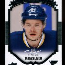 2015-16 Upper Deck Series 1 Hockey UD Portraits  #P-31  Vladimir Tarasenko