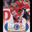 2015 Upper Deck National Hockey Card Day USA  #NHCD-15  Jeremy Roenick