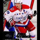 2015-16 Upper Deck Hockey Full Force  #24  Nicklas Backstrom