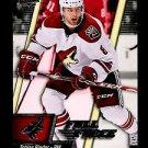 2015-16 Upper Deck Hockey Full Force  #47  Tobias Rieder