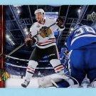 2015-16 Upper Deck Hockey Series 1 Complete Base Set of 200 cards  #1-200