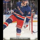 2015-16 Upper Deck Hockey Series 1 UD Canvas  #C61  Chris Kreider