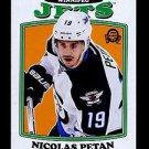 2016-17 OPC O-Pee-Chee Hockey  RETRO  #10  Nicolas Petan