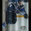2013-14 ITG Heroes & Prospects 3D SP Class of 2014  #194  Brycen Martin