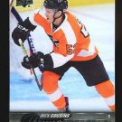 2015-16 Upper Deck Hockey Series 1 Young Guns  #209  Nick Cousins