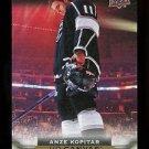2015-16 Upper Deck Hockey Series 2  UD Canvas  #C161  Anze Kopitar