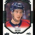 2015-16 Upper Deck Hockey Series 2  UD Portraits  #P-89  Stanislav Galiev