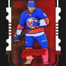 2015-16 MVP Hockey Colours and Contours #12  Ryan Strome  Gold Level 2