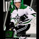 2015-16 Upper Deck Hockey Full Force  #50  John Klingberg