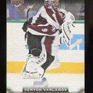 2015-16 Upper Deck Hockey Series 1 UD Canvas  #C24  Semyon Varlamov