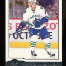 2015-16 Upper Deck Hockey Series 2 OPC Glossy Rookie  #R-5  Jake Virtanen