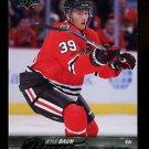 2015-16 Upper Deck Hockey Series 1 Young Guns  #241  Kyle Baun