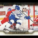 2015-16 Upper Deck Hockey Series 1 UD Canvas  #C79  Jonathan Drouin