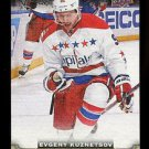2015-16 Upper Deck Hockey Series 1 UD Canvas  #C87  Evgeny Kuznetsov