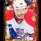 2015-16 Upper Deck Portfolio Hockey  Base  #165  Jaromir Jagr
