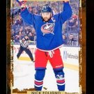 2015-16 Upper Deck Portfolio Hockey  Base  #13  Nick Foligno