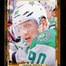 2015-16 Upper Deck Portfolio Hockey  Base  #117  Jason Spezza