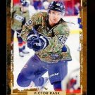 2015-16 Upper Deck Portfolio Hockey  Base  #78  Victor Rask