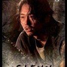 2017 Topps The Walking Dead Season 7 Character #C-4  Glenn