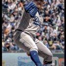 2018 Topps Baseball Stadium Club  #231  Julio Urias  Los Angeles Dodgers