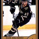 2013-14 Score Hockey  GOLD BORDER  #151  Alex Goligoski