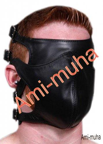 Leather Face Mask Blindfold Bondage Restraint
