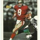 1994  Topps  Measures of Greatness # 613  Steve Young  HOF'er