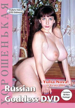 Yulia Nova Virgin Nude - Russian Goddes Volume 3 [DVD]