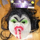 New Halloween Mask Scary Face with Blood One Size Fits  All Clearance