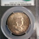 1953 S MS 66 PCGS & CAC Certified Franklin Silver Half Dollar