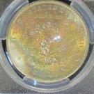 1883 CC MS 65 Rainbow Toned Gem PCGS Certified Carson City Morgan Silver Dollar